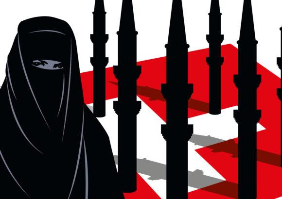 Volksinitiative «Gegen den Bau von Minaretten»